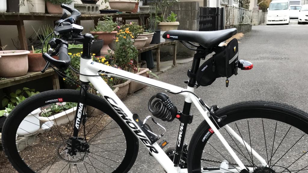 自転車完成しました。