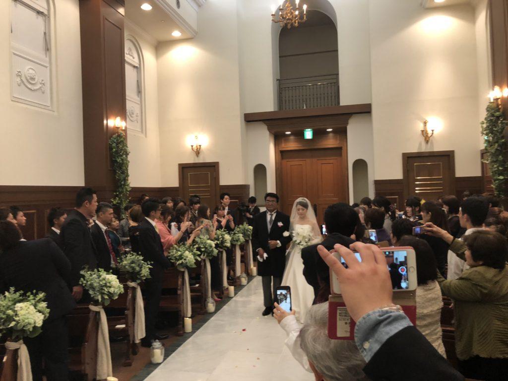 愛妹の結婚式