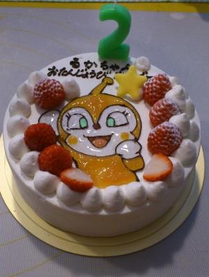 Happy Birthiday♪