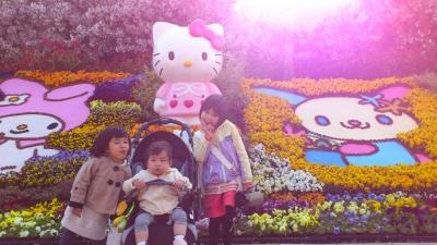 『我が家』の春休み