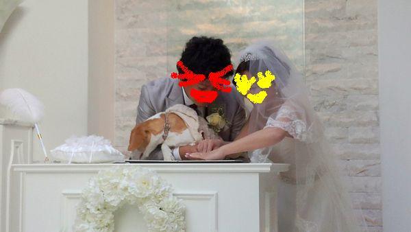 結婚式パートⅢ